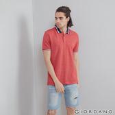 【GIORDANO】男裝素色線條拼接POLO衫 - 11 雪花標誌紅