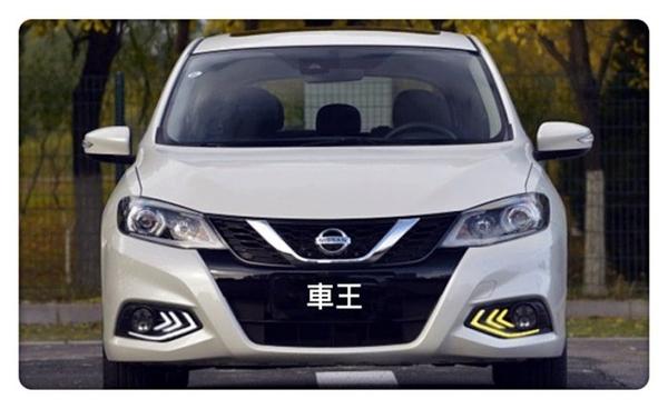 【車王小舖】日產 Nissan iTiida 日行燈 晝行燈 霧燈改裝 野馬款 帶轉向