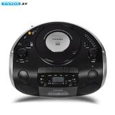 PANDA/熊貓CD-400 CD機磁帶播放機學生英語學習機dvd播放器收錄機 WJ【米家科技】