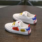 童鞋男童鞋子小白鞋兒童女童板鞋2019年秋季新款秋款品牌春秋潮鞋 聖誕節交換禮物