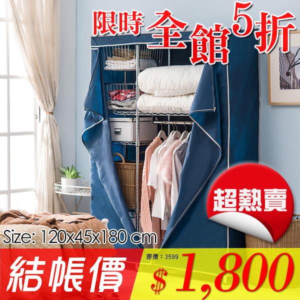 【悠室屋】五層二抽大衣櫃 韓系魔衣櫥 DIY拉藍衣架