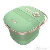 可摺疊泡腳桶電動按摩全自動加熱恒溫調節器家用電熱洗腳盆足浴盆 黛尼時尚精品