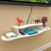 機頂盒架置物架牆上壁掛免打孔支架子客廳裝飾路由器收納盒電視牆 HM