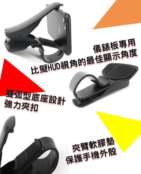 【LIBERTY利百代】強力夾扣-車用儀表板式手機架LB-8027HO