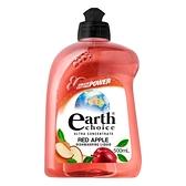 【澳洲Natures Organics】植粹濃縮洗碗精(蘋果)500mlx4入-箱購