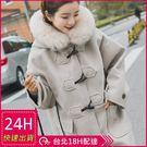 ◆ 顏色 / 米白色、藏青色 ◆ 尺碼 / S、M、L、XL ◆ 此款有內裡,長版暖暖顯瘦又保暖