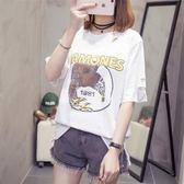 XL-4XL韩版宽松大尺码上衣24289大碼女裝寬松款t恤女短袖顯瘦時尚百搭破洞上衣胖胖唯依