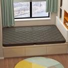 榻榻米椰棕床墊子定做踏踏米折疊炕墊家用塌...