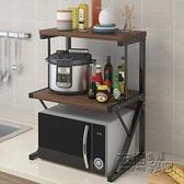 廚房微波爐置物架落地式調料收納神器儲物架桌面雙層貨架烤箱架子 雙十二全館免運