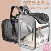 大號便攜貓包外出寵物全透明太空艙貓咪後背包【匯美優品】