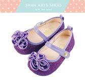 Swan天鵝童鞋-小玫瑰金蔥限量學步鞋 1474-紫