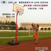籃球架 籃球架 室內投籃玩具家用兒童升降籃球架 鐵筐支架 可行動籃球框 MKS阿薩布魯