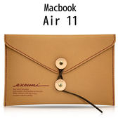 【A Shop】EVOUNI E11 纖_信封護套 For New Macbook  12 / Air 11