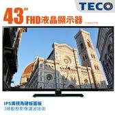 TECO東元 43吋Full HD低藍光 平面 液晶電視  顯示器+視訊卡 TL43A2TRE