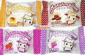 【吉嘉食品】小綿羊夾心棉花糖(巧克力/草莓/葡萄/布丁) 300公克[#300]