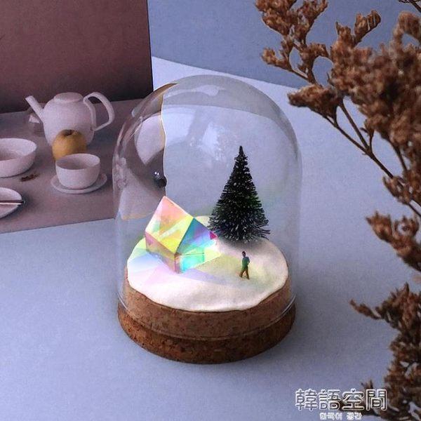 THEN極光小屋/DIY套裝/一份關于光的禮物/光之立方新年情人節送禮INS YTL