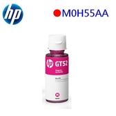 HP GT52 洋紅色原廠墨水瓶(M0H55AA)