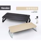 Kavalan 金屬螢幕增高架 (95-KAV014BT)
