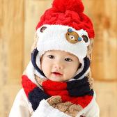 寶寶帽子夏季0-1-3歲嬰兒帽子6-12個月兒童加絨毛線帽小孩護耳帽