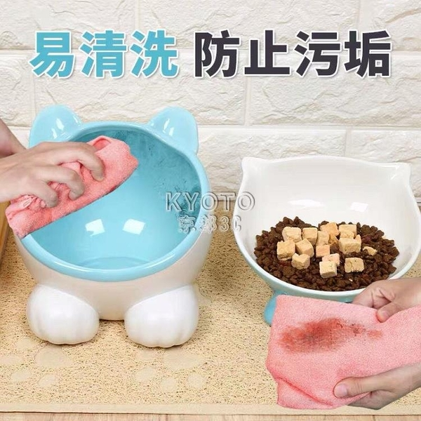 快速出貨寵物貓糧碗大頭水碗貓狗零食盆碗陶瓷寵物用品四件