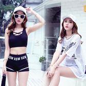 泳裝 泳衣女三件套保守韓國遮肚溫泉學生小香風小清新顯瘦性感小胸聚攏 俏女孩