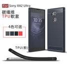 索尼Sony Xperia XA2 Ul...
