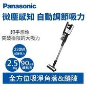 Panasonic 國際牌 MC-BJ990-W 日本製無線手持吸塵器 白