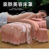 歐式美容床高檔簡約美容院床罩四件套理療按摩專用    LY5963『愛尚生活館』TW