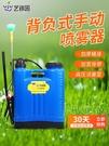 手動噴霧器手壓式手搖農用老式機養殖場消毒氣壓背負式噴霧機特賣
