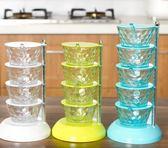 百露立式調味盒可旋轉調料盒創意廚房用品用具調味瓶調料罐第七公社
