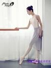 系帶中長裙成人女芭蕾舞裙教師裙一片裙半身裙舞蹈練功紗裙