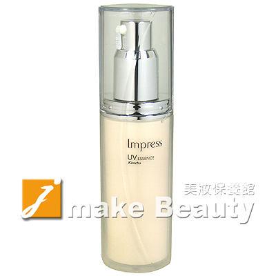 KANEBO佳麗寶 Impress印象之美 UV防護菁華液N SPF30PA++(40ml)《jmake Beauty 就愛水》