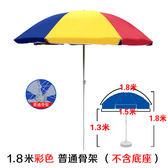 大號戶外遮陽傘擺攤傘沙灘傘太陽傘折疊傘定制印刷廣告傘防雨防曬 生活樂事館NMS