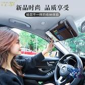 CD包收納袋汽車遮陽板套多功能包車載收納包卡片夾【古怪舍】