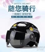 電動電瓶車頭盔灰男女士夏季防曬四季通用安全帽可愛成人半盔 京都3C
