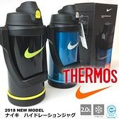 日本【膳魔師 THERMOS】NIKE 運動保冷瓶 水壺 2.0L FHG-2001N