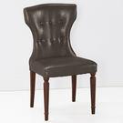 【森可家居】西嘉皮餐椅 7ZX888-2 LOFT復古工業風 英倫 宮廷風 超值限量折扣