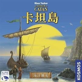 『高雄龐奇桌遊』 卡坦島 海洋擴充 Catan Seafarer Expansion 繁體中文版 正版桌上遊戲專賣店