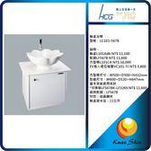 HCG 和成 臉盆浴櫃 LC101-567B