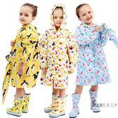 兒童雨衣 牧萌兒童雨衣卡通寶寶幼兒園雨披透氣無氣味帶拉鏈男女童雨衣雨具 全館免運