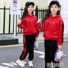 女童套裝女童套裝新款韓版洋氣金絲絨運動褲冬款加絨加厚中大童兩件 快速出貨