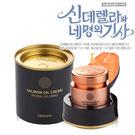 [熊熊eshop]韓國Cre8Skin Salmon Oil Cream 三文魚油面霜(全新升級版) 80g