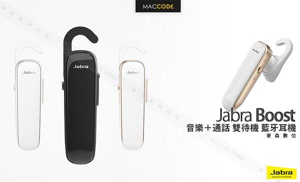 【先創公司貨】Jabra Boost 音樂+通話 雙待機 藍牙耳機 A2DP