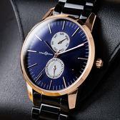 Max Max 中性品味質感腕錶 40mm-禮盒組 MAS7022-2-SET 熱賣中!