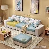 布藝沙發小戶型簡約現代客廳家具可拆洗轉角組合三人位出租房沙發 YDL