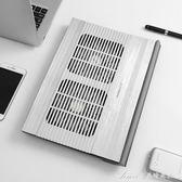 筆記本散熱器蘋果小米HP戴爾15.6英寸電腦支架底座靜音風扇降溫板艾美時尚衣櫥