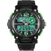 手錶 雙顯潮男錶 學生運動錶 防水電子錶 【非凡商品】w23