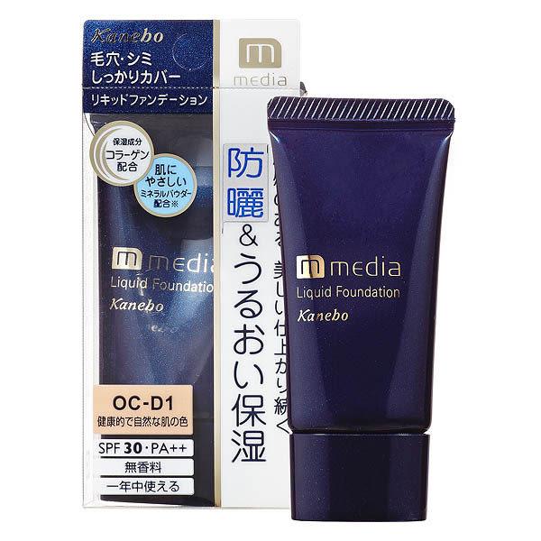 媚點media 防曬保濕礦物粉底液(柔膚色)OC-D1【屈臣氏】