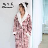 睡袍浴袍女夏新娘和服睡衣秋冬法蘭絨長袖可愛韓版睡袍 萬客居