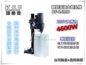 【台北益昌】台灣製造 國勝豐 K.S.F DF-14MD 鋼筋混凝土鑽孔機 4600W 洗孔機 鑽石管 採樣管 水冷馬達
